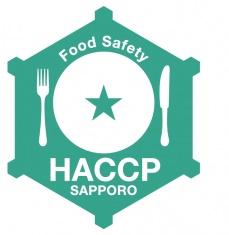 『A』評価を頂きました!「HACCPに基づく衛生管理導入の評価基準」